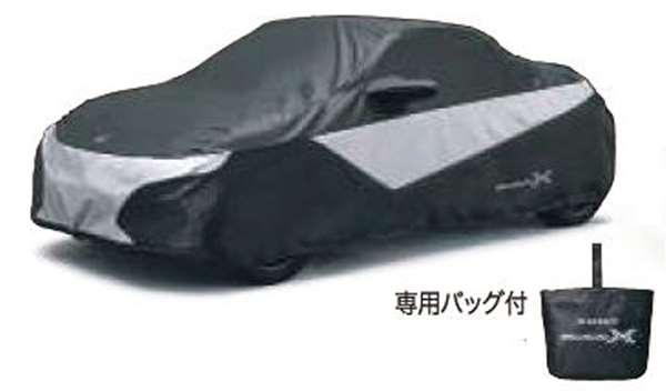 『S660』 純正 JW5 ボディカバー フルタイプ(Modulo X 専用) パーツ ホンダ純正部品 カーカバー ボディーカバー 車体カバー オプション アクセサリー 用品