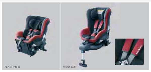『シビック』 純正 FK7 FC1 i-Sizeチャイルドシート Honda Baby & Kids i-Size(サポートレッグタイプ/乳児用・幼児用兼用) パーツ ホンダ純正部品 オプション アクセサリー 用品