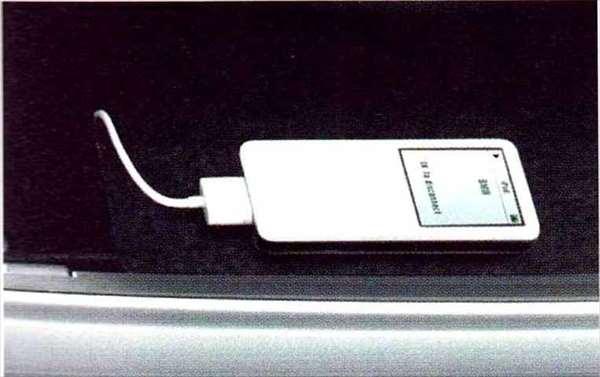 X5 パーツ BMW iPodインターフェース・キットのCDチェンジャー、オンボード・モニターおよびナビゲーション装備車用 ※取付部品は別売です BMW純正部品 KS30S KS30 KR44S KR44 オプション アクセサリー 用品 純正 送料無料