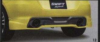 雨燕运动、 后方下扰流板铃木原装配件 swift 部分零件真正铃木铃木真正铃木部分可选扰流
