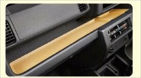『ハイゼットトラック』 純正 S500P インパネトレイ パーツ ダイハツ純正部品 hijettruck オプション アクセサリー 用品
