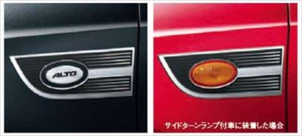 『アルト』 純正 HA36S フェンダーガーニッシュ パーツ スズキ純正部品 alto オプション アクセサリー 用品