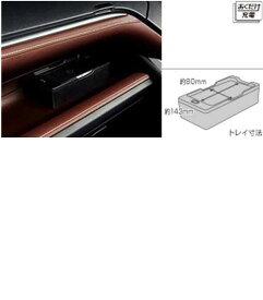 『エスクァイア』 純正 ZWR80G おくだけ充電 本体のみ ※フィッティングキットは別売 パーツ トヨタ純正部品 携帯充電 esquire オプション アクセサリー 用品