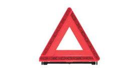 『エスクァイア』 純正 ZWR80G 三角表示板 パーツ トヨタ純正部品 停止表示板 esquire オプション アクセサリー 用品