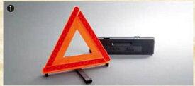 『デリカD:5』 純正 CV2W 三角停止表示板 パーツ 三菱純正部品 三角表示板 DELICA オプション アクセサリー 用品