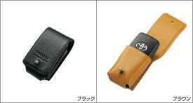 『アクア』 純正 NHP10H NHP10 本革キーケース パーツ トヨタ純正部品 キーカバー リモコンケース オプション アクセサリー 用品