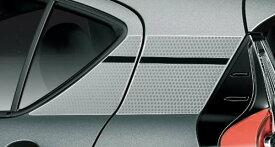 『アクア』 純正 NHP10H NHP10 ボディサイドデカール(金属調) パーツ トヨタ純正部品 ステッカー シール ワンポイント オプション アクセサリー 用品