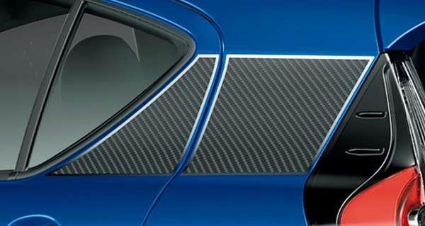 『アクア』 純正 NHP10H NHP10 ボディサイドデカール(カーボン調) パーツ トヨタ純正部品 ステッカー シール ワンポイント オプション アクセサリー 用品