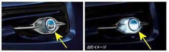 只供正牌的GP7 LED雾灯使用的foguraitoganisshu ※本体,装设配件,开关配套元件是分售零件本田纯正零部件earopatsu外装shuttle选项配饰用品