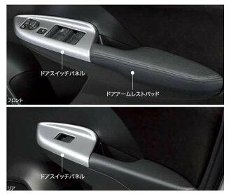 正牌的GP7室內裝飾面板零件本田純正零部件shuttle選項配飾用品