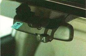 3 SEDAN・TOURING パーツ ドライブレコーダー イクリプス(富士通テン製)DREC3500 タイプ3用ナビ電源ケーブル ※本体は別売です BMW純正部品 3A20 3B20 3D20 3A30 オプション アクセサリー 用品 純正 メール便可能