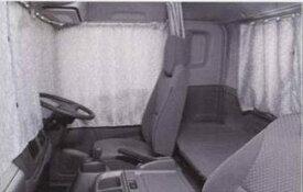 フォワード カーテン(遮光タイプ) ラウンド部 標準 イスズ純正部品 フォワード パーツ frr90 fsr90 frr34 パーツ 純正 イスズ いすゞ イスズ純正 いすゞ 部品 オプション カーテン