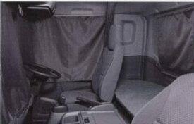 フォワード カーテン(完全遮光タイプ) 仕切部 イスズ純正部品 フォワード パーツ frr90 fsr90 frr34 パーツ 純正 イスズ いすゞ イスズ純正 いすゞ 部品 オプション カーテン