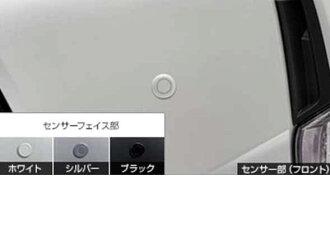 普锐斯 (prius) 阿尔法部分转角传感器前李涯 (工具包) 丰田纯正配件 ZVW41W ZVW40W 可选配件用品 OE