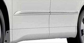 『ノア』 純正 ZRR70 サイドプロテクションモール パーツ トヨタ純正部品 noa オプション アクセサリー 用品