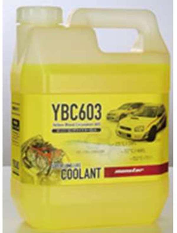 エンジン冷却液 YBC603 2L ZZEL01 ラパン 汎用 モンスタースポーツ スズキスポーツ