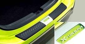 『アクア』 純正 NHP10 リヤバンパーステップガード X−URBAN パーツ トヨタ純正部品 バンパーガード モール 保護 aqua オプション アクセサリー 用品