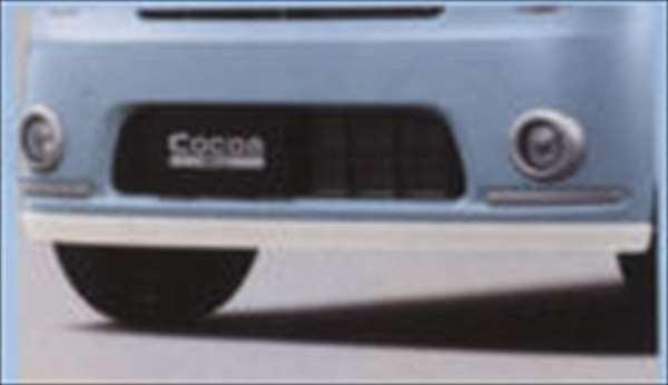 『ミラココア』 純正 L675S L685S フロントロアガーニッシュ パールホワイト パーツ ダイハツ純正部品 miracocoa オプション アクセサリー 用品