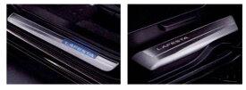 『ラフェスタ』 純正 CWEFWN キッキングプレート パーツ 日産純正部品 LAFESTA オプション アクセサリー 用品