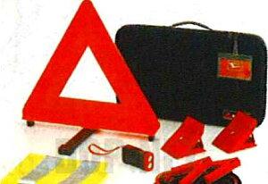 『ブーンルミナス』 純正 M502G M512G 保安ツールセット パーツ ダイハツ純正部品 三角停止表示板 ブースターケーブル ライト三角停止表示板 ブースターケーブル ライト boonluminas オプション