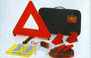 『ソニカ』 純正 L405S L415S 保安ツールセット パーツ ダイハツ純正部品 三角停止表示板 ブースターケーブル ライト三角停止表示板 ブースターケーブル ライト sonica オプション アクセサリー