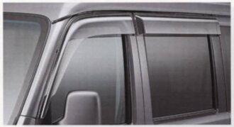 正牌的HM1 HM2門面罩零件本田純正零部件vamos選項配飾用品