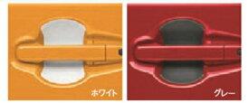 『ハスラー』 純正 MR52S ドアハンドルプロテクター パーツ スズキ純正部品 オプション アクセサリー 用品