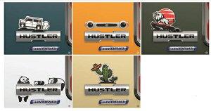 『ハスラー』 純正 MR52S デコステッカー パーツ スズキ純正部品 シール デカール ワンポイント オプション アクセサリー 用品