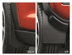 『ハスラー』 純正 MR52S マッドフラップセット パーツ スズキ純正部品 マッドガード マットガード 泥よけ オプション アクセサリー 用品