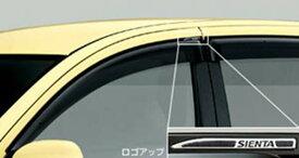 『シエンタ』 純正 NCP81 NCP85 サイドバイザー RVワイド パーツ トヨタ純正部品 ドアバイザー 雨よけ 雨除け sienta オプション アクセサリー 用品