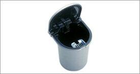 『シエンタ』 純正 NCP81 NCP85 灰皿 汎用タイプ パーツ トヨタ純正部品 sienta オプション アクセサリー 用品