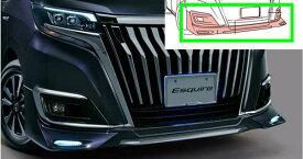 『エスクァイア』 純正 ZWR80G ZRR80G フロントスポイラー(LEDとフォッグランプガーニッシュは別売り) パーツ トヨタ純正部品 カスタム エアロパーツ