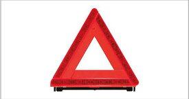 『エスクァイア』 純正 ZWR80G ZRR80G 三角表示板 パーツ トヨタ純正部品 オプション アクセサリー 用品