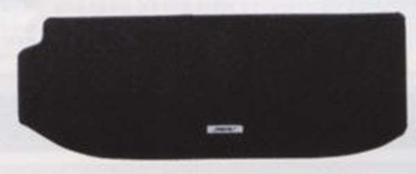『MPV』 純正 LY3P ラゲッジルームマット(プレミアム)消臭機能付 パーツ マツダ純正部品 ラゲージマット ラゲッジマット 荷室マット オプション アクセサリー 用品