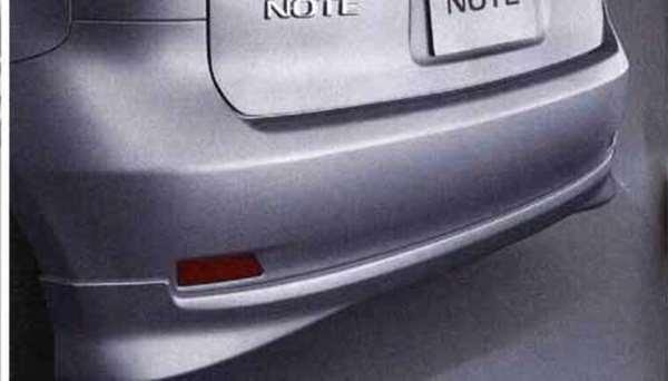 『ノート』 純正 E11 NE11 リヤアンダープロテクター パーツ 日産純正部品 NOTE オプション アクセサリー 用品