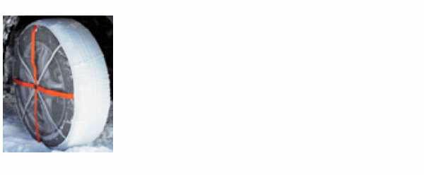 『ノート』 純正 E11 NE11 マッドガード パーツ 日産純正部品 NOTE オプション アクセサリー 用品