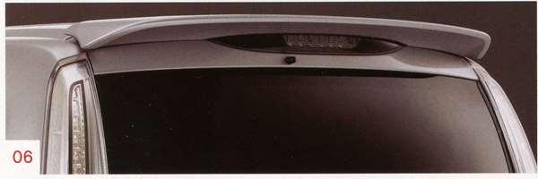 『セレナ』 純正 C26 ルーフスポイラー(色:qab、g41、qan、nat、kbe) パーツ 日産純正部品 SERENA オプション アクセサリー 用品