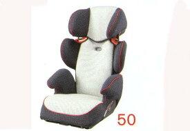『セレナ』 純正 C26 ジュニアセーフティシート パーツ 日産純正部品 SERENA オプション アクセサリー 用品