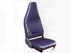 『NT450アトラス』 純正 FBA5W シートカバー 透明ビニール(ランバーサポート、アームレスト、マガジンラック無) パーツ 日産純正部品 座席カバー 汚れ シート保護 オプション アクセサリー 用品