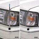 『クラウンセダン』 純正 YXS10 GBS12 GXS12 フェンダーランプ 電動リモコン伸縮式(フロントオート) パーツ トヨタ…