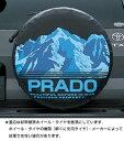 【ランドクルーザープラド】純正 KDJ125 スペアタイヤカバー ソフトタイプ1 パーツ トヨタ純正部品 landcruiser オプション アクセサリー 用品