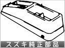 【ジムニー】純正 JA12C JA12V JA12W JA22W コンソールボックス パーツ スズキ純正部品 jimny オプション アクセサリー 用品