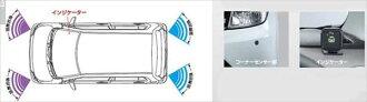 马车 R 部分转角传感器前面 2 传感器 + 后方 2 传感器 MH34S MH44S 可选配件用品真正传感器