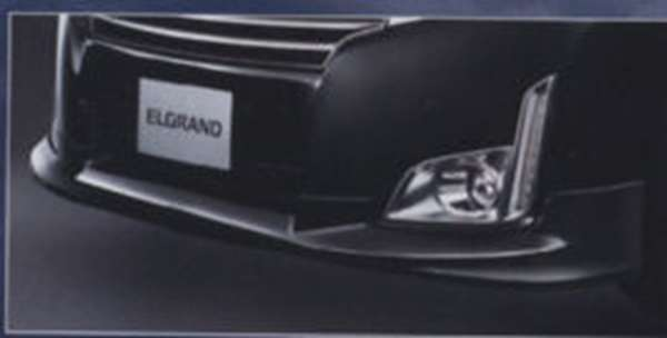 『エルグランド』 純正 PE52 TE52 PNE52 TNE52 フロントプロテクター 色:ブリリアントシルバー(#k23) パーツ 日産純正部品 フロントスポイラー エアロパーツ カスタム ELGRAND オプション アクセサリー 用品