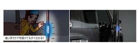 『デイズ ルークス』 純正 B21A セーフティイルミネーション パーツ 日産純正部品 オプション アクセサリー 用品