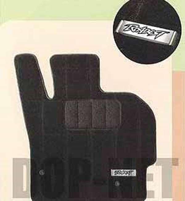 『トッポ』 純正 H82A フロアマット(ROADEST用) パーツ 三菱純正部品 フロアカーペット カーマット カーペットマット Toppo オプション アクセサリー 用品
