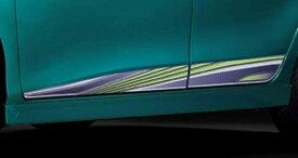 『ヴィッツ』 純正 NCP131 KSP130 NSP130 サイドアクセント パーツ トヨタ純正部品 vitz オプション アクセサリー 用品
