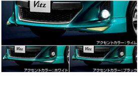 『ヴィッツ』 純正 NCP131 KSP130 NSP130 フロントスポイラー (RS用) ※廃止カラーは弊社で塗装 パーツ トヨタ純正部品 カスタム エアロパーツ vitz オプション アクセサリー 用品
