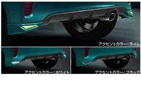 『ヴィッツ』 純正 NCP131 KSP130 NSP130 リヤバンパースポイラー (RS用) ※廃止カラーは弊社で塗装 パーツ トヨタ純正部品 リアスポイラー リヤスポイラー エアロパーツ vitz オプション アクセサリー 用品