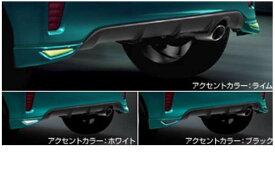 『ヴィッツ』 純正 NCP131 KSP130 NSP130 アクセントカラー (RS用)※スポイラーは付属しておりません パーツ トヨタ純正部品 vitz オプション アクセサリー 用品